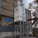 Wieża wyparna chłodnia wentylatorowa mokra